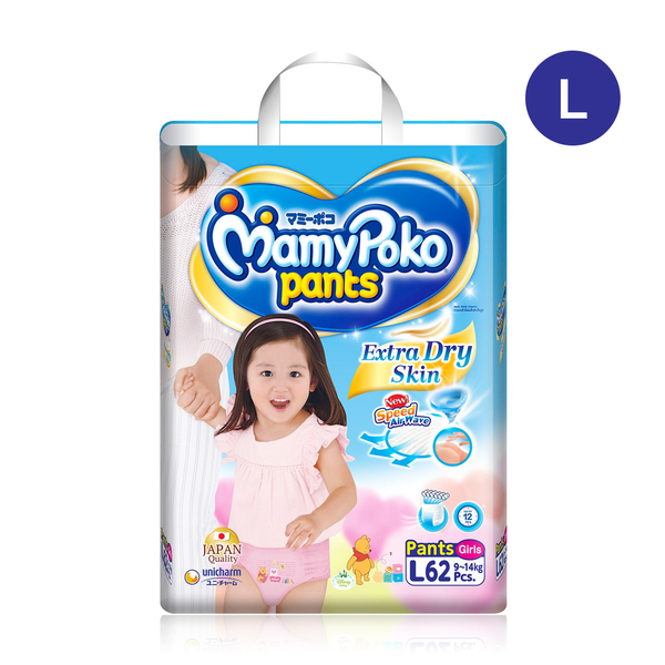 Mamy+Poko+Pants+Extra+Dry+Skin+62pcs+%23L+%28Girl%29