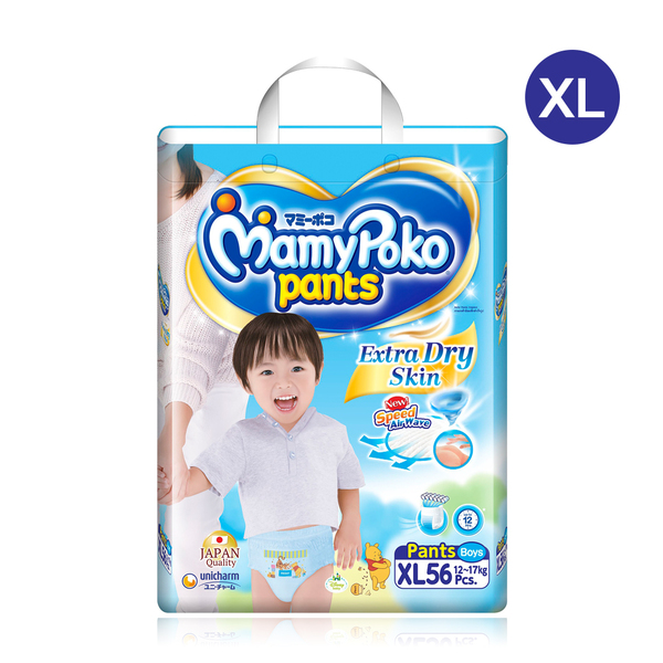 Mamy+Poko+Pants+Extra+Dry+Skin+56pcs+%23XL+%28Boy%29