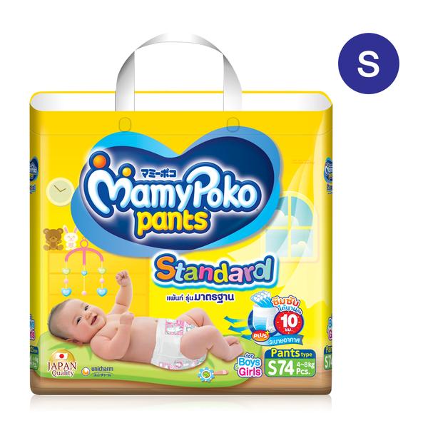 Mamy+Poko+Pants+Standard+74pcs+%23S