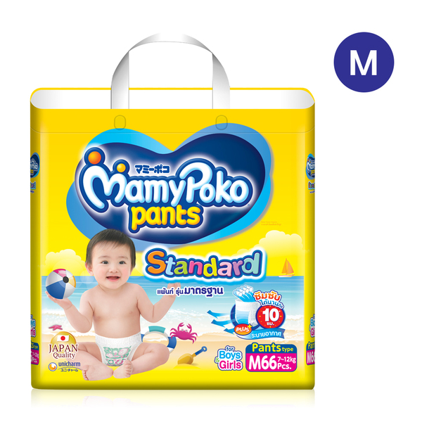 Mamy+Poko+Pants+Standard+66pcs+%23M