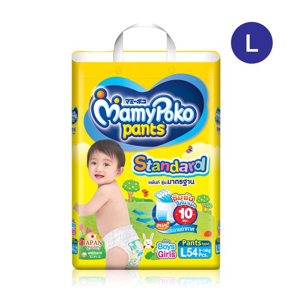 Mamy+Poko+Pants+Standard+54pcs+%23L