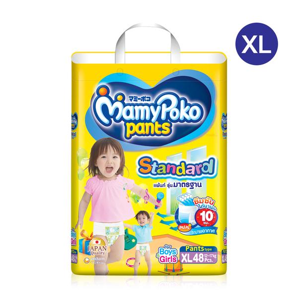 Mamy+Poko+Pants+Standard+48pcs+%23XL