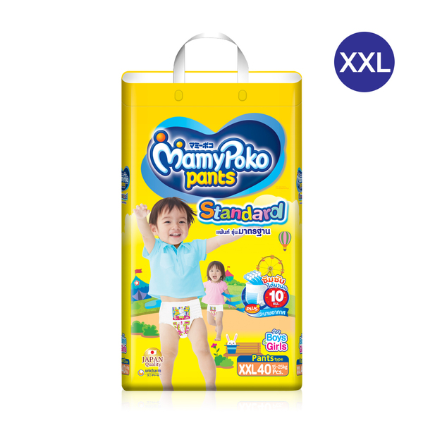 Mamy+Poko+Pants+Standard+40pcs+%23XXL