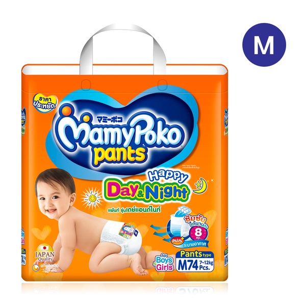 Mamy+Poko+Happy+Pants+Day+%26+Night+74pcs+%23M