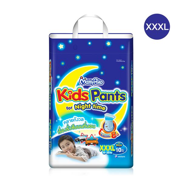 Mamy+Poko+Kids+Pants+10pcs+%23XXXL+%28Boy%29