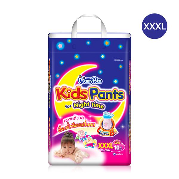 Mamy+Poko+Kids+Pants+10pcs+%23XXXL+%28Girl%29