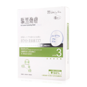 Valentino Rudy Oil Control Hydrating Mask (6sheets/Box)