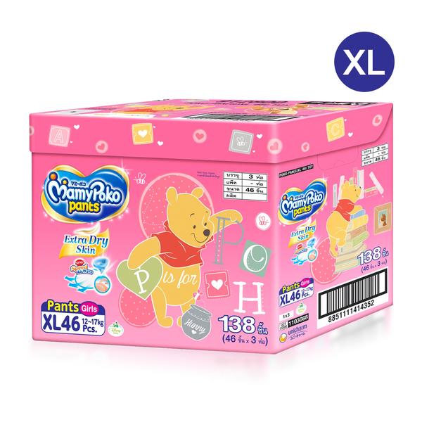 Mamy+Poko+Pants+Extra+Dry+Skin+46pcs+x+3packs+%28138pcs+in+toy+box%29%28Girl%29+%23XL