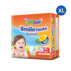 Babylove Smile Pants 52pcs #XL