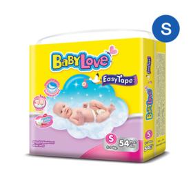 BabyLove Easy Tape Jumbo Size 54pcs #S