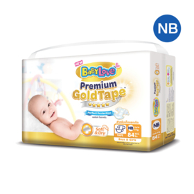 BabyLove Premium Gold Tape Perfection Protection 84pcs #Newborn