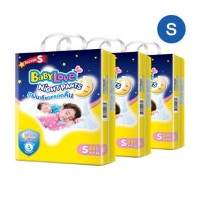 BabyLove Night Pants Jumbo Size 58pcs x 3packs (174 in box) #S