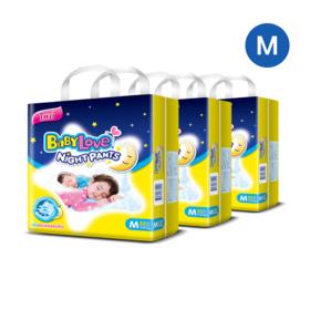 BabyLove Night Pants Jumbo Size 52pcs x 3packs (156 in box) #M