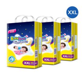 BabyLove Night Pants Jumbo Size 34pcs x 3packs (102 in box) #XXL