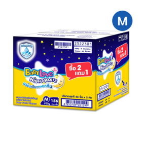 Baby Love Night Pants Super Save Box Pack (156pcs) #M