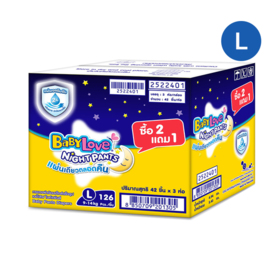 Baby Love Night Pants Super Save Box Pack (126pcs) #L