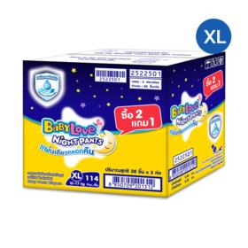 Baby Love Night Pants Super Save Box Pack (114pcs) #XL