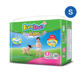 Babylove DayNight Pants Mega Pack 78pcs #S