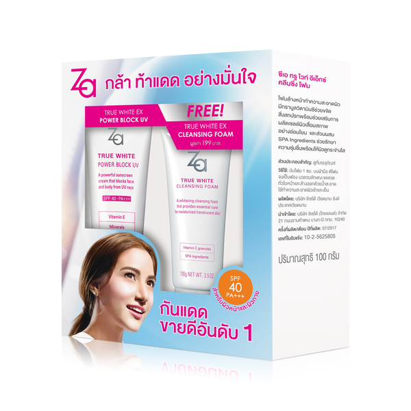Za+True+White+Power+Block+UV+SPF40+%28Free%21+True+White+Foam%29
