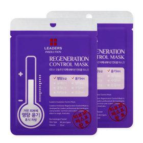 แพ็คคู่ Leaders Insolution Regeneration Control Mask (25ml x 2sheets)