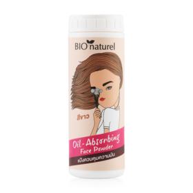BIO Naturel Oil Absorbing Face Powder 25g #White