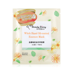 MyBeautyDiary Witch Hazel Oil-control Essence Mask 23ml