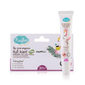 Kindee Lip Care Organic 15g