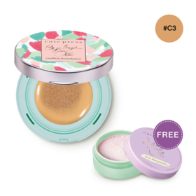 Cute Press Bye Bye Oil Cushion Foundation Powder SPF50+ PA+++ 20g #C3 Natural Beige (Free! Bye Bye Oil Rosy Skin Powder)
