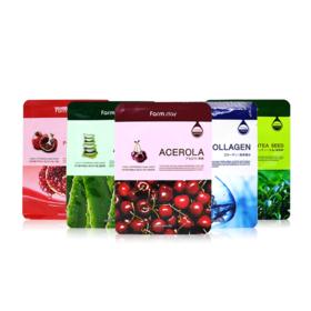 FarmStay Mask Sheet Set 5 Items (Aloe + Collagen + Acerola + Greentea Seed + Pomegranate)