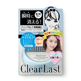 CLEARLAST Face Powder High Cover #Glitter 12g