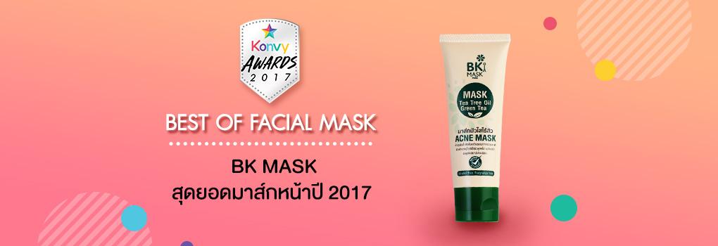 BK Mask Acne Mask Tea Tree Oil Green Tea 35g