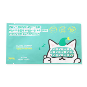 Etude House Heating Eye Mask 1 Sheet