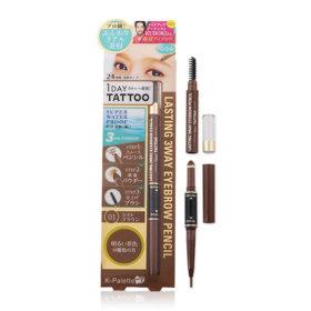 K-Palette Lasting 3 Way Eyebrow Pencil (Powder 0.4g + Pencil 0.1g) #Light Brown