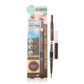K-Palette Lasting 3 Way Eyebrow Pencil (Powder 0.6g + Liquid 0.1g) #Natural Brown