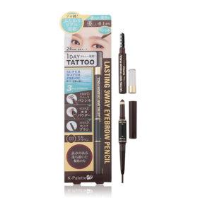 K-Palette Lasting 3 Way Eyebrow Pencil (Powder 0.6g + Liquid 0.1g) #Mocha Brown