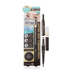 K-Palette Lasting 3 Way Eyebrow Pencil (Powder 0.6g + Liquid 0.1g) #Grayish Brown