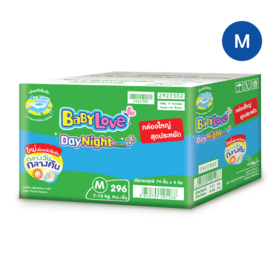 Babylove Day Night Pants Plus Super Save Box Pack (296) #M