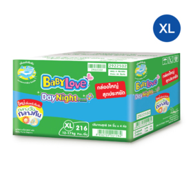 Babylove Day Night Pants Plus Super Save Box Pack (216) #XL