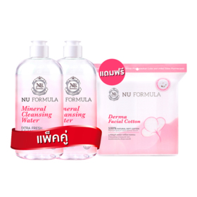 แพ็คคู่ Nu Formula Mineral Cleansing Water For Sensitive Skin (510mlx2)(Free! Derma Cotton 200 pcs)