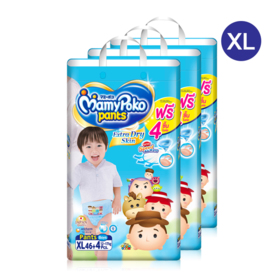 Mamy Poko Pants Extra Dry Skin Pants 46pcs x 3packs (138pcs in box)(Boy) #XL