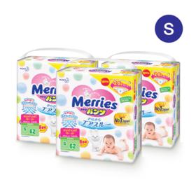 Merries Diapers Pants 62 x 3 Packs (186pcs in box) #S