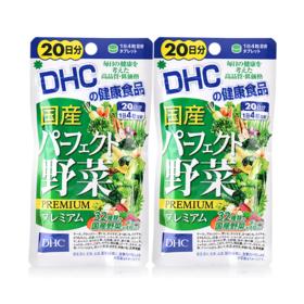 แพ็คคู่ DHC-Supplement Premium Mixed Vegetable 20 Days