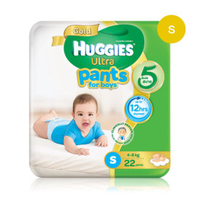 Huggies Ultra Gold Pant 22pcs #S (Boy)
