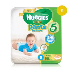 Huggies Ultra Gold Pant 68pcs #S (Boy)