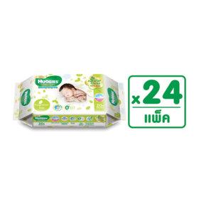 Huggies Babywipe Gentle Care (20Sheet x 24pcs)