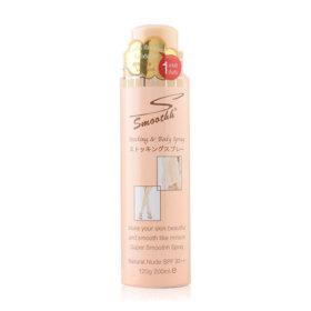 Smoothh Stocking & Body Spray Waterproof #Natural Nude SPF30++ 200ml