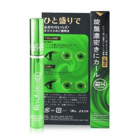B.Q. Cover Perfect Eyelash Mascara 10ml # No.2859