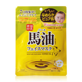 Loshi Moisture Face Mask Horse Oil 7 Sheets