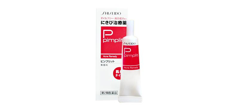Shiseido Pimplit  Acne Remedy 15g